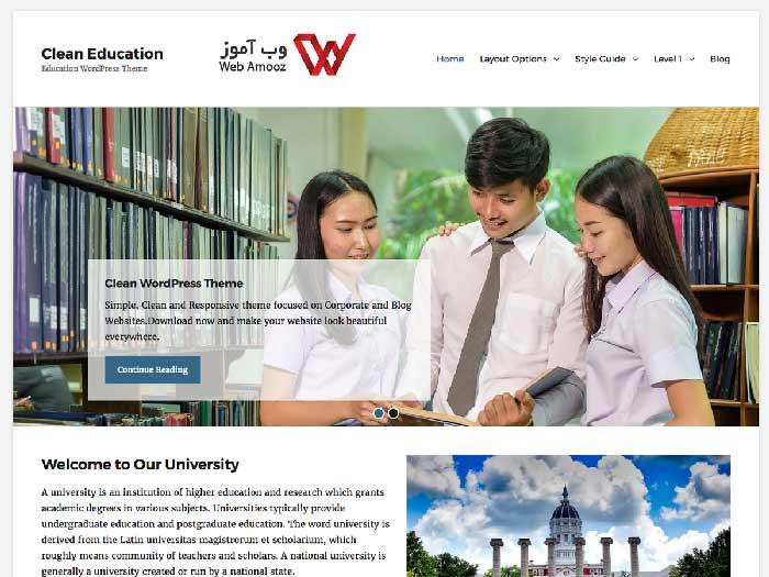 قالب وردپرسclean education مخصوص آموزشگاه ها