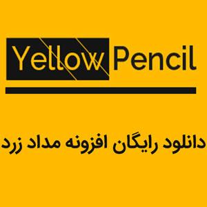 دانلود افزونه yellow-pencil رایگان