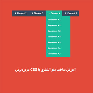 create meno with css