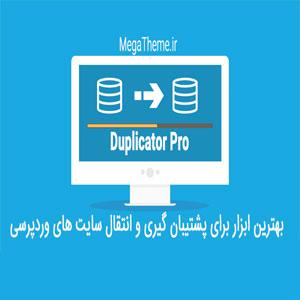 حل مشکلات ربات تلگرام دانلود افزونه انتقال سایت های وردپرسی Duplicator Pro رایگان