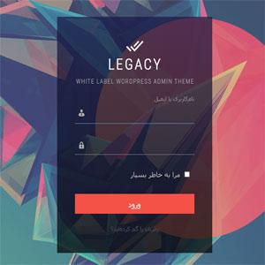 دانلود افزونه Legacy تغییر پوسته مدیریت وردپرس