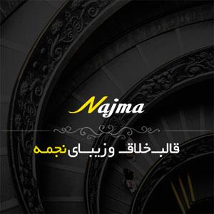 دانلود قالبوردپرسشرکتی Najma رایگان