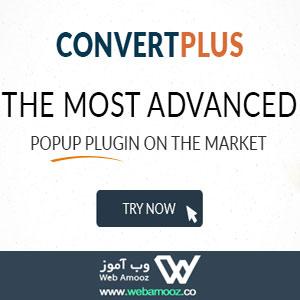 دانلود رایگان افزونه پاپ آپ کانور پلاس ConvertPlug وردپرس