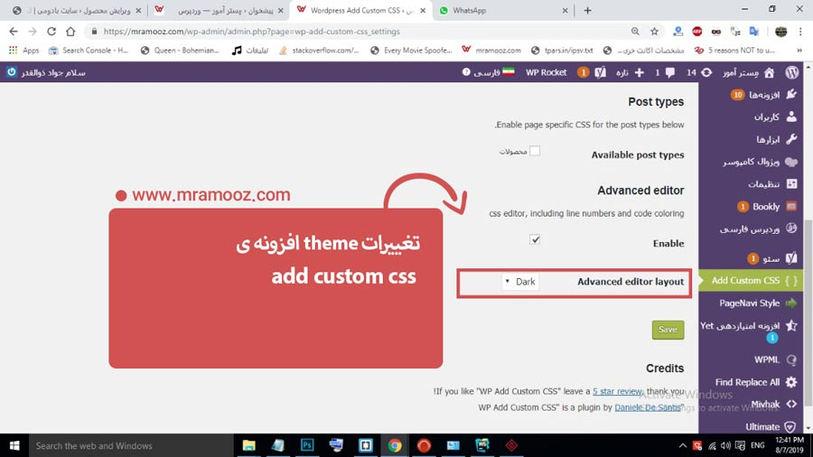 change-theme-add-custom-css
