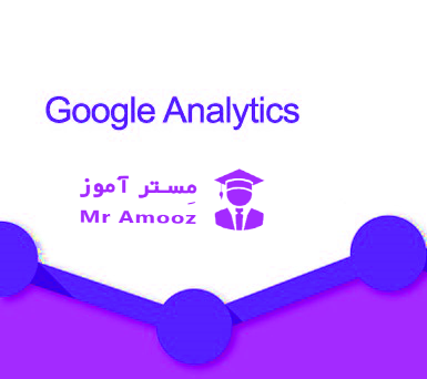 google-analytics-active