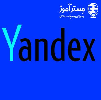 معرفی سایت وردپرسی به یاندکس