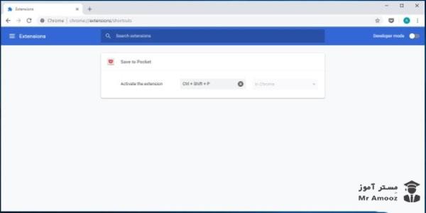 تنظیم کردن کلید های میانبر یا Shortcuts افزونه در تنظیمات مروگر کروم کامپیوتر