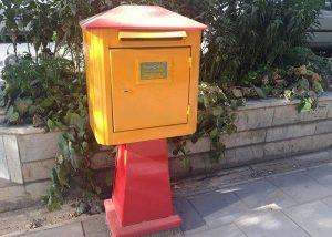 اداره پست مشهد