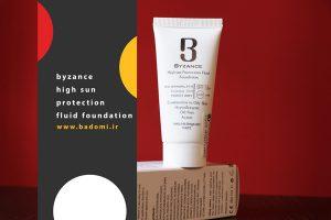 ضد آفتاب بیزانس با اس پی اف 50 ویژه پوست های چرب