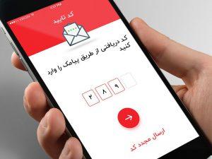 بهترین سامانه پیامک برای ارسال پیامک وردپرس و ووکامرس